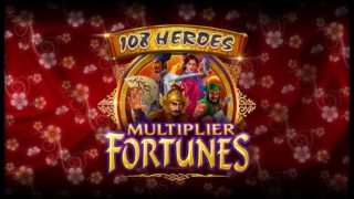 108 heroes multiplier fortunes photo